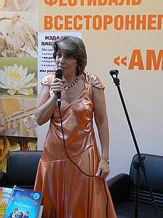 Амелина А.