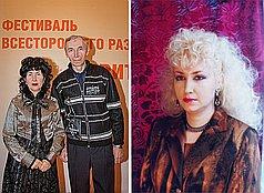 Секлитова Л.А., Стрельникова Л.Л.
