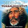 СД Tuhaalruuqtut. Песни народов крайнего севера