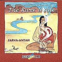 СД The River Inside