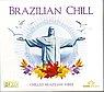 СД Brazilian Chill