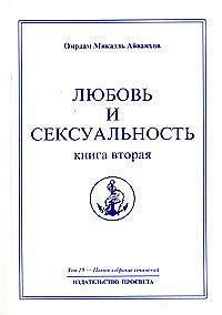 seksualnaya-stsena-s-uchastiem-slivochnogo-masla