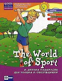 The Word of Sport и другие рассказы для чтения