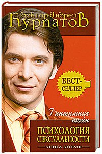 orgazm-bolshoy-chlen-devushka-uprugaya-popka