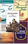 Сакральные тексты Индии с комментариями. ( Комплект из 5 книг)