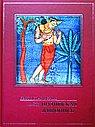 Индийская живопись: статьи, монография