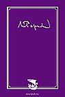 Письма. Т. 1 (1896-1932)  Рерих Н.К.