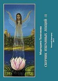 http://amrita-rus.ru/booksearch/?term=978-5-90522-646-5