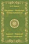 Hayastan-Hindustan. Легенды и реальность