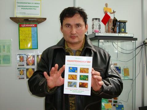 В.В. Васильев